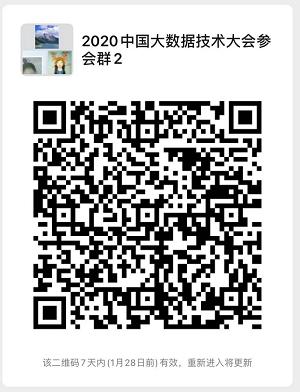微信图片_20210122171012.png